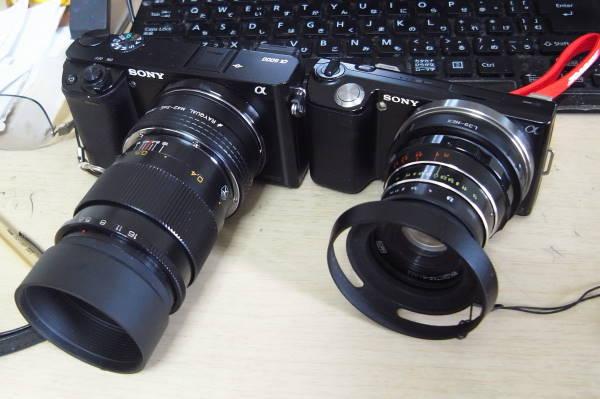 R4226307_155y50mm